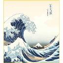 色紙 三幸 趣1号 神奈川沖浪裏 K3-014 北斎 色紙と色紙立 154764204