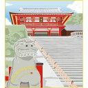 色紙 三幸 趣1号 八幡宮狛犬 K20-005 洋美 色紙と色紙立 154764323