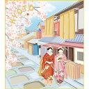 色紙 三幸 趣1号 舞妓に桜1 K20-039 洋美 色紙と色紙立 154764332