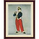 額 三幸 飾1号 笛を吹く少年 F6 G4-BM040 マネ 154764535