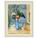 額 三幸 飾1号 青い花瓶 F4 G4-BM060 セザンヌ 154764573