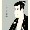 色紙 三幸 趣1号 志賀大七 K3-022 写楽 色紙のみ 154771849
