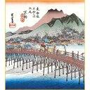 色紙 三幸 趣1号 京都 三条大橋 K3-028 広重 色紙のみ 154771867