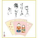 色紙 三幸 趣1号 人形雛 KSM-011 香旬 色紙と色紙立 154791015