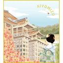 色紙 三幸 趣1号 清水寺 秋景2 K20-028 洋美 色紙と色紙立 154791070