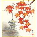 色紙 三幸 趣1号 紅葉塔景 K5-026 葉水 色紙のみ 154791122