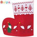 【クリスマス ギフトバッグ】クリスマス 大きな大きな フェル...