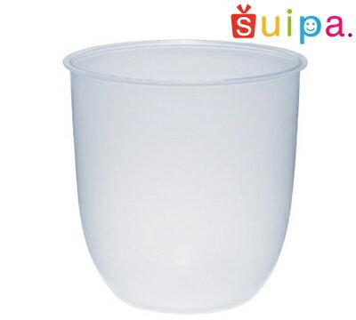 【耐熱】PP71.5-200 プリンカップN 10個【日本製】 【デザートカップ プリンカップ プラスチック容器 カップ】