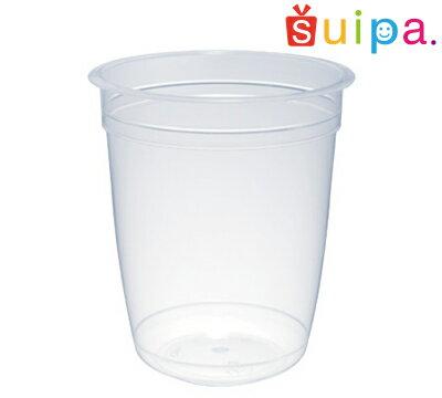 【耐熱】PP71-200 ラウンドプリンN 25個 【日本製】【デザートカップ プリンカップ プラスチック容器 カップ】