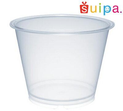 ■【耐熱】PP88-225 プリンカップ(透明) 40個 【日本製】【デザートカップ プリンカップ プラスチック容器 カップ】