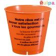 【なくなり次第終了】【耐熱】ハロウィンカップ オレンジ 文字柄 25個【日本製】【デザートカップ プリンカップ プラスチック容器 耐熱容器】