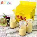 【耐熱 プリンカップ】レトロ牛乳箱セット【牛乳箱1個+牛乳瓶...