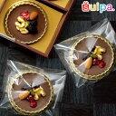 ■【バレンタイン】チョコレートギフトセット 丸型 トレーと袋...