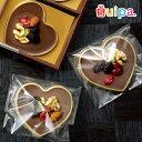 【バレンタイン】チョコレートギフトセット ハート型 トレーと袋10個セット【デザート スイーツ パッケージ】【※容器のセットです 中身のお菓子は含みません】