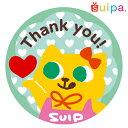 ■【ラッピング】スイPシール Thank You! 10枚【...