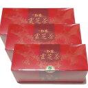 霊芝茶 3パック180袋 19800 送料無料