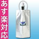 ★17時まであす楽対応★H2-BAG 1L (加水素(H2)液体真空保存容器) 【水素水真空保存容器】 H2bag エイチツーバッグ