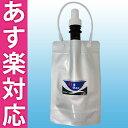 ★17時まであす楽対応★H2-BAG 500ml (加水素(H2)液体真空保存容器) 【水素水真空保存容器】 H2bag【エイチツーバッグ】