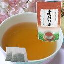 『 ほうじ茶のティーバッグ』5g×20袋無農薬1番茶使用!【無添加】【静岡産】【通販】10P03Dec16