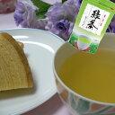 無農薬茶『緑茶のティーバッグ』5g×20袋大人気の煎茶みどりを粉にしてからティーバッグ!【無添加】【静岡産】
