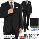 スーツ メンズスーツ ビジネス スーツ 黒 無地 レギュラースーツ 2016 秋冬スーツ 2Q5932-10