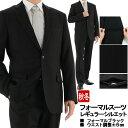 【クーポン利用で1000円オフ】《見える スーツ福袋》 礼服...