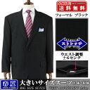 【クーポン利用で500円オフ】 《見える スーツ福袋》