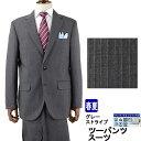 ☆《見える 福袋》 ツーパンツスーツ メンズスーツ 2パンツ...