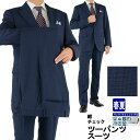 【クーポン利用で1000円オフ】 《見える スーツ福袋》 ツ...