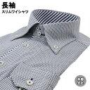ワイシャツ Yシャツ 長袖ワイシャツ 形態安定ワイシャツ スリム Yシャツ デュエボットーニ ボタンダウン 38Z128-33