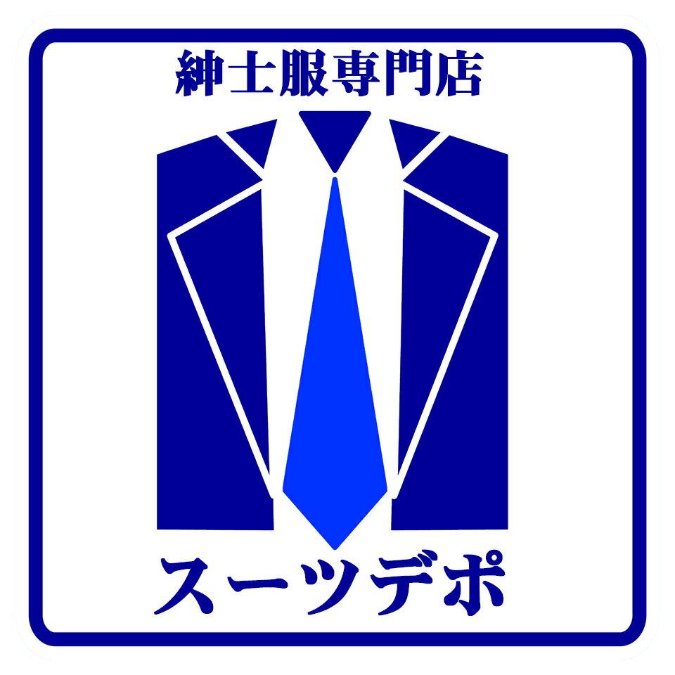 suit-depot
