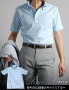 【サイズ限定】台襟付きドレス仕立て鹿の子ポロシャツ(メンズ ビズポロ サックス 水色)【smtb-k】【w3】【RCP】