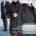 ボンディング素材・2枚衿 フェイクレイヤードチェスターコート(ビジネス メンズコート スタンドコート)【送料無料】