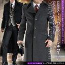 【ウール・カシミヤ混素材】 ロング丈 シングルトレンチコート...