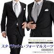 SUPER100's 2ツボタンスタイリッシュ・フォーマルスーツ(メンズ セレモニー 結婚式 冠婚葬祭 スーパー100's アジャスター付 ブラック 黒 礼服 スリムスーツ)【送料無料】 suit 02P27May16