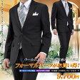TR素材 2ツボタンフォーマルスーツ(アジャスター調整機能付き メンズ セレモニー 結婚式 冠婚葬祭 ブラック 黒 礼服 スリムスーツ) suit【送料無料】