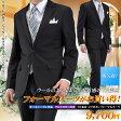 TR素材 2ツボタンフォーマルスーツ(アジャスター調整機能付き メンズ セレモニー 結婚式 冠婚葬祭 ブラック 黒 礼服 スリムスーツ) suit【送料無料】 02P01Oct16