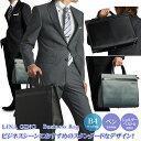 【LINA GINO】ポリエステル素材スタイリッシュビジネスバッグ(カバン 鞄 メンズ ショルダー トートバッグ ブリーフケース 通勤用)