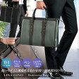 【LINA GINO BEYOND】2WAY スタイリッシュ ビジネスバッグ/ベルトストラップ(カバン 鞄 メンズ ショルダー トートバッグ ブリーフケース 通勤用)