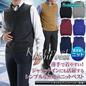 ウォッシャブル ビジネス カジュアル セーター ハイゲージニット