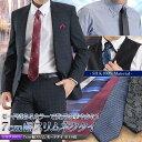 楽天スーツスタイルMARUTOMI7cm幅 スリム ネクタイ モードタイ シルク100% (パーティ ナイトシーン ブライダル パーティー ドレスアップ ホスト 絹 柄)