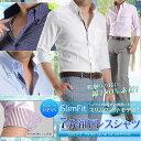 ワイシャツ 7分袖 メンズ クールビズ 日本製 綿100% スリムフィット(COOLBIZ ドレスシャツ yシャツ ボタンダウン 七分袖 ビジネス 半袖 夏)