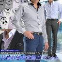 長袖 形態安定ワイシャツ(メンズ スリム ビジネス ボタンダウン 白シャツ 形状安定加工 ドレスシャツ Yシャツ )