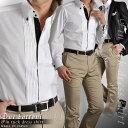 【サイズ限定】【日本製・綿100%】ドゥエボットーニ・ボタンダウン・ピンタックメンズドレスシャツ(ダブルカフス・カフスボタン付)【Le orme】(ワイシャツ・長袖・ビジネス・パーティー・フォーマル)【楽ギフ_包装】【RCP】 05P05July14