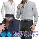 ワイシャツ 長袖 メンズ 綿100% レギュラーカラー ボタンダウン Yシャツ
