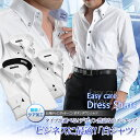 ドゥエボットーニ・ボタンダウンメンズドレスシャツ ワイシャツ ビジネス スーパー