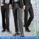 T/Wウォッシャブル・スタイリッシュブーツカットパンツ(ノータック 細身 ビジネス スラックス メンズ 春夏 美脚 スリム )【Le orme】【楽ギフ_包装】 pants【RCP】