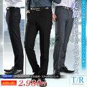 TR素材・スタイリッシュノータックストレートパンツ(メンズ スラックス 春夏 美脚 スリム ビジネス 紳士)【楽ギフ_包装】 pants【RCP】 05P05July14