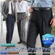 【楽天スーパーSALE】スラックス T/Wウォッシャブル ツータック ストレート(メンズ ビジネス パンツ 秋冬 紳士) pants【送料無料】