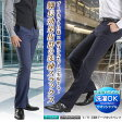 T/W ウォッシャブル ブーツカットスラックス(ノータック パンツ 細身 ビジネス スラックス メンズ オールシーズン 美脚 スリム)【Le orme】 pants【送料無料】 05P03Dec16